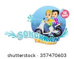 cartoon vector boy girl enjoy... | Shutterstock .eps vector #357470603