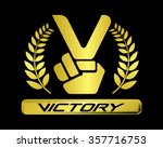 V Hand Emblems Victory Symbol....