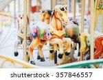 Fairground Carousel Horses...