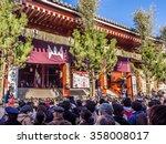 tokyo  japan   jan 3  crowd of... | Shutterstock . vector #358008017