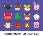 flat animal faces icon cartoon  ... | Shutterstock .eps vector #358034153