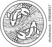 zodiac sign pisces. vector... | Shutterstock .eps vector #358060817