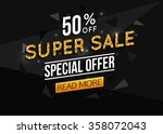 super sale banner with gold... | Shutterstock .eps vector #358072043