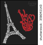 eiffel tower paris lettering... | Shutterstock .eps vector #358092143