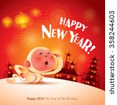 happy new year  the year of the ... | Shutterstock .eps vector #358244603