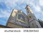 The Church Of Visitation  Ein...