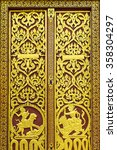 Small photo of close-up image of ancient doors on wat aha that suthon