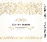 vector seamless border in... | Shutterstock .eps vector #358328507