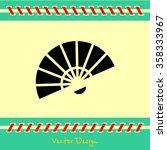 web line icon. veer  fan | Shutterstock .eps vector #358333967