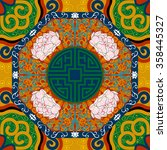 Seamless Pattern With Chinese...