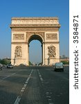triumphal arch in the morning | Shutterstock . vector #3584871