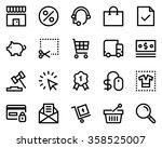 commerce line icon set. pixel... | Shutterstock .eps vector #358525007