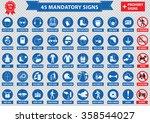 mandatory signs  construction... | Shutterstock .eps vector #358544027