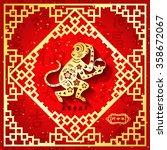 chinese zodiac  monkey chinese...   Shutterstock .eps vector #358672067