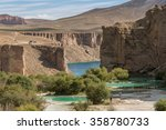 Small photo of Band-e Amir Lakes / Afghanistan
