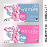 set of gift voucher vector... | Shutterstock .eps vector #358838297