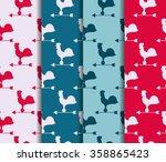 set of seamless patterns.... | Shutterstock .eps vector #358865423