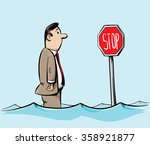 a cartoon man in a suit stands... | Shutterstock .eps vector #358921877