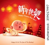 happy new year  the year of the ... | Shutterstock .eps vector #359017997