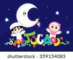 translation  happy ramadan    ... | Shutterstock .eps vector #359154083