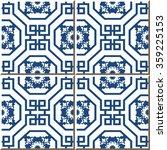 vintage seamless wall tiles of...