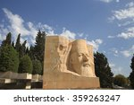 Statue Of Archbishop Makarios...