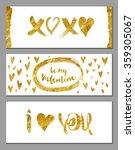 valentine's day horizontal... | Shutterstock .eps vector #359305067