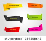 vector stickers  price tag ... | Shutterstock .eps vector #359308643