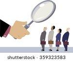 business people standing in... | Shutterstock .eps vector #359323583