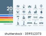 set of dubai icons | Shutterstock .eps vector #359512373