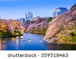 Tokyo  Japan At Chidorigafuchi...