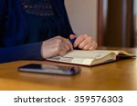 business woman making notes | Shutterstock . vector #359576303