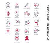 medicine kinds. vector... | Shutterstock .eps vector #359626553