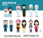 set difference of arab people.... | Shutterstock .eps vector #359704673