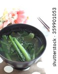 Small photo of Japanese food, Komatsuna green leaf vegetable, wakame Miso soup