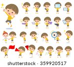 set of various poses of yellow... | Shutterstock .eps vector #359920517