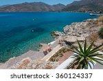 summer time | Shutterstock . vector #360124337