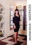 photo of beautiful young woman... | Shutterstock . vector #360293153