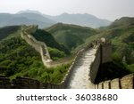 a section of the great wall of... | Shutterstock . vector #36038680