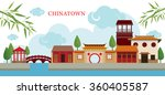 chinatown building and park ... | Shutterstock .eps vector #360405587