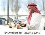 arab saudi man working online... | Shutterstock . vector #360431243