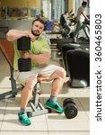 sportsman in gym. bodybuilder... | Shutterstock . vector #360465803