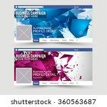 web banner or website header...