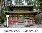 kyozo library at toshogu temple ...
