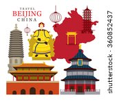 travel beijing  china ... | Shutterstock .eps vector #360852437