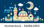 translation  happy ramadan  ... | Shutterstock .eps vector #360861803