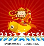 happy new year. chinese... | Shutterstock .eps vector #360887537