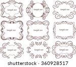 decorative frames   element for ... | Shutterstock .eps vector #360928517