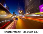 blurred urban look of the car... | Shutterstock . vector #361005137