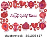 decorative border with stylized ...   Shutterstock .eps vector #361005617
